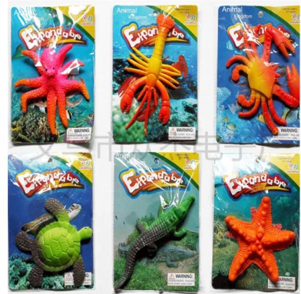 """Растущие игрушки в воде """"Морские животные"""""""