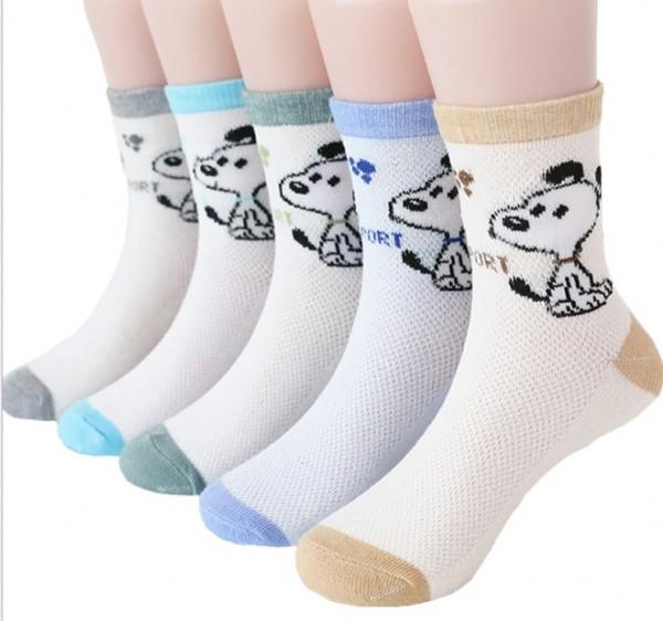 Носки детские в сетку Собака, р-р 12 см (1-3г)