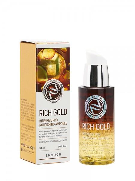 Enough Rich Gold Intensive Pro Nourishing Ampoule Питательная сыворотка с золотом, 30 мл
