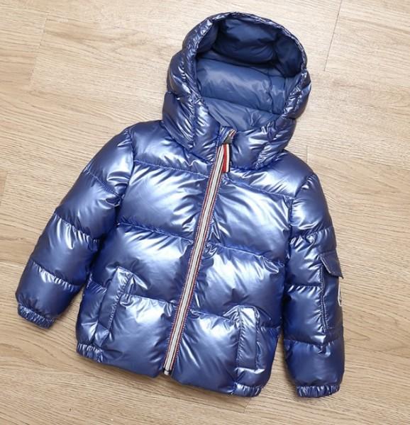 kp-db-0006 Куртка детская, размер 130