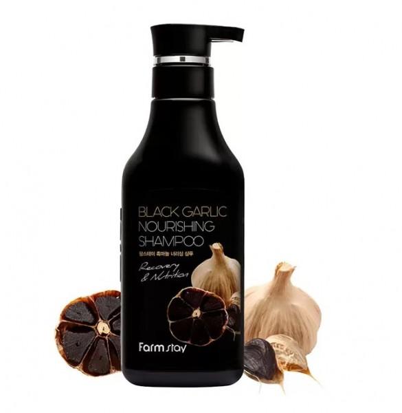 FarmStay Black Garlic Nourishing Shampoo Питательный шампунь с экстрактом чёрного чеснока, 530 мл