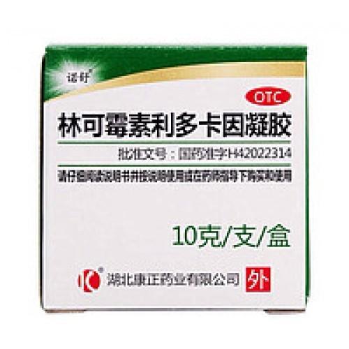 Китайская зеленка, 10 гр